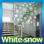 ウォールステッカー クリスマス 雪の結晶 雪の華 ホワイト クリスマスツリー サンタ 雪 x-mas xmas christmas シール 壁紙 インテリア 部屋