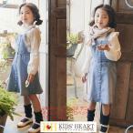 Yahoo!キッズハートオールインワン サロペット デニム Aライン スカート キッズ かわいい 女の子 売れ筋 新商品
