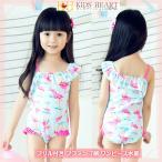 Yahoo!キッズハート子供水着 フリル付き フラミンゴ柄 ワンピース水着 キッズ かわいい 女の子 フリル フラミンゴ柄 ワンピース 売れ筋 新商品