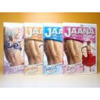 中古 ヤーナリズム DVD 4巻 セット 日本語吹替 正規品 エクササイズ JAANA Rhythms  ベリーダンス ダンス ダンササイズ ダイエット 美容