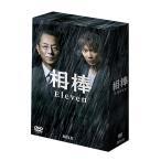 新品 / 相棒 season 11 DVD-BOX II  6枚組  / 初回限定版 / 出演 水谷豊  成宮寛貴