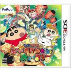 新品 在庫あり 即納 通販 3DS クレヨンしんちゃん 激アツ!  おでんわ~るど大コン乱! ! Furyu しんのすけ しんちゃん  フリュー NIntendo