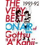 新品 / THE VERY BEST ON AIR of ダウンタウンのごっつええ感じ 1991-92 / 初回限定生産版 /  DVD4枚組