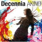 新品 CD + DVD 初回限定盤 Decennia AKINO with bless4  創聖のアクエリオン アクエリオンEVOL 甘城ブリリアントパーク 菅野よう子