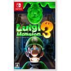 新品 在庫あり Nintendo Switch ルイージマンション 3 Luigi Mansion 3 任天堂 ルイージマンション3