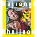 新品 Blu-ray バジュランギおじさんと、小さな迷子 ハルシャーリー・マルホートラ カビール・カーン インド パキスタン
