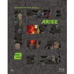新品 Blu-ray 攻殻機動隊 ARISE (GHOST IN THE SHELL ARISE) 2 士郎正宗 黄瀬和哉 冲方丁 コーネリアス 攻殻機動隊ARISE 攻殻機動隊ARIS