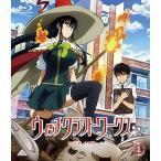 新品 Blu-ray ウィッチクラフトワークス 1 小林裕介 瀬戸麻沙美 井澤詩織 魔法少女