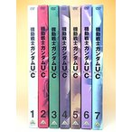 中古 DVD 初回限定版 全7巻セット 機動戦士ガンダムUC 初回特典完備品 ユニコーン ガンダム 全巻