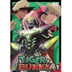新品 DVD TIGER&BUNNY (タイガー&バニー) 1 タイバニ 桂 正和 平田広明 森田成一 さとうけいいち