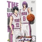 新品 DVD + SPECIAL CD 初回限定版 黒子のバスケ 2nd SEASON 8 エンドカード3種付 2期 黒バス