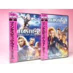 新品 DVD 2巻セット ファンタスティック・フォー 超能力ユニット / ファンタスティック・フォー 銀河の危機 特別編  ヨアン・グリフィズ  FANTASTIC 4