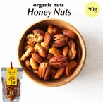 ナッツ Honey Nuts