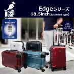 キャリーケース キャリーバッグ キャリー KANGOL18.5インチ拡張型ジッパータイプキャリーケース/850-8800/全4色