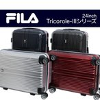 FILA TRICOROLE-IIIシリーズ 24インチジッパータイプキャリーケース(860-1781)全4色