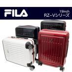 FILA RZ-Vシリーズ 19インチキャリーケース(860-1790)全4色