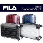 FILA Gradationシリーズ 22インチジッパータイプキャリーケース(860-1811)全4色