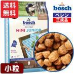 ボッシュ bosch ハイプレミアム ミニジュニア ドッグフード  (3.0kg)