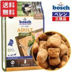 ボッシュ bosch ハイプレミアム アダルトチキン&キビ ドッグフード  (9.0kg[3.0kg×3袋])