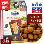 ボッシュ bosch ハイプレミアム ミニ アダルトラム&ライス ドッグフード  (9.0kg[3.0kg×3袋])