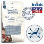 ボッシュ(bosch) ザナベレライト+グルテンフリーキャットフード(400g)