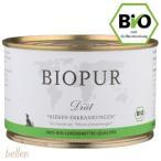 ビオピュア(BIOPUR)犬用腎臓・泌尿器/ニーレン・エアクランクンゲンドッグフード(400g)