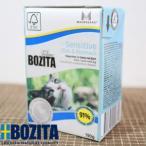 ボジータ BOZITA フェリーヌ 猫用 センシティブダイエ