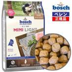 ボッシュ bosch ハイプレミアム ミニライト ドッグフード  (1.0kg)