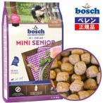 ボッシュ bosch ハイプレミアム ミニシニア ドッグフード  (1.0kg)