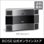 【ボーズ公式ストア】 Bose Acoustic Wave music system II : パーソナルオーディオシステム
