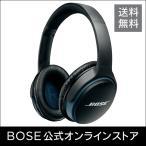 【ボーズ公式ストア】 Bose SoundLink around-ear wireless headphones II ボーズ サウンドリンク アラウンドイヤー ワイヤレスヘッドホン II