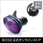 �����ꥫ�顼�о�� �ܡ����������ȥ�/����̵�� Bose SoundSport Free wireless headphones ������ɥ��ݡ��� �ե꡼ : �����磻��쥹/����ۥ�/IPX4��ũ