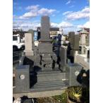 墓石 青御影石 石塔1尺30cm 外柵180cm角 高2.0m 墓石