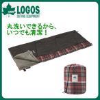 丸洗いスランバーシュラフ・0 72602020 NN LOGOS ロゴス オールシーズン 寝袋 洗える 丸洗い 封筒型 プレゼント ギフト