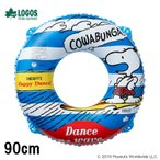 SNOOPY SWIM RING 90 AG 86001076 XX OR5 LOGOS ロゴス スヌーピー 浮き輪 キャラクター プレゼント ギフト