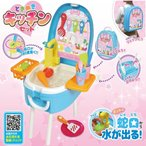 ときめきキッチンセット HAC2469 XX RL5 HAC ハック おもちゃ 玩具 おままごと キッチン セット ままごと 野菜 食器 知育 子ども 女の子 男の子 プレゼント