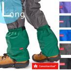 スパッツ ロングスパッツ  メンズ レディース 登山 3レイヤー CanadianEast カナディアンイースト CEA1006