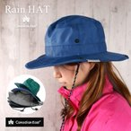 レインハット 帽子 全4色 3レイヤー CEH1020S 雨具 つば広 雨 ブリザテック Breathatec ユニセックス 登山 自転車 バイク 通勤 通学 送迎