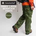 レインパンツ マウンテンパンツ レインウェア アウトドア CanadianEast 登山 メンズ トレッキング 3レイヤー カナディアンイースト CEW1350P-GRN