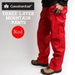 レインパンツ メンズ マウンテンパンツ 男性用 レインウェア CanadianEast 登山 トレッキング 3レイヤー カナディアンイースト CEW1350P-RED