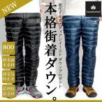 ダウンパンツ CanadianEast アウトドア メンズ 登山 ファッション 男性用 カナディアンイースト CEW6022PA 800フィルパワー
