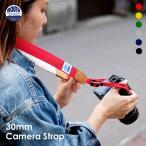 カメラストラップ MOUTH マウス 一眼レフ ミラーレス キャンバス 本革 斜めがけ 女子 おしゃれ デリシャス カメラストラップ 30ミリ MJC13028-30mm