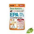 アサヒグループ食品 ディアナチュラ スタイル EPA×DHA ナットウキナーゼ20日 80粒 Dear-Natura [7546]
