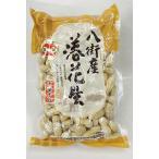 落花生(さやいり) 千葉半立 28年度新豆 やちまた名産 八街市推奨品 220g/1袋