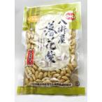 落花生(バタピー) 豆菓子 千葉半立 やちまた名産 八街市推奨品 110g / 1袋