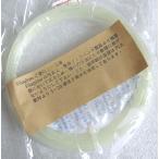 【送料無料】BotFeeder製 3Dプリンター用フィラメントFilaglow(蓄光素材)1.75mm 5m(半透明)