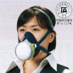 ケムラージュニア簡易防煙マスク