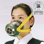 ミニケムラー3簡易防煙マスク