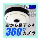 ���ȥ���� �磻��쥹 ���� ����� ����� ���ޥ��б� �ƻ� �ڥå� �٥ӡ� ��� VR360