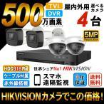送料無料 細部を映す高画質!500万画素 ハイスペックカメラ